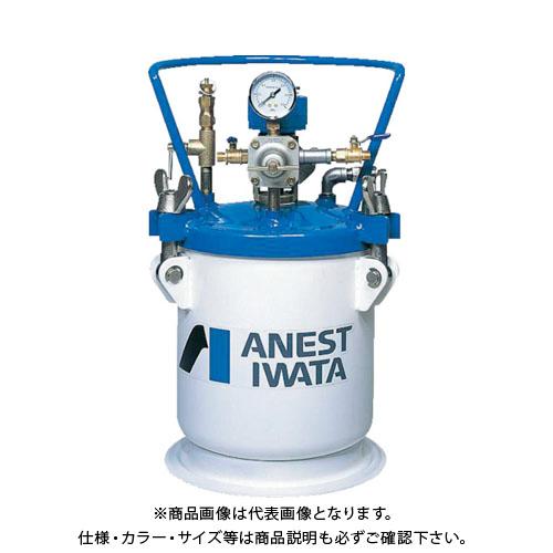 【直送品】アネスト岩田 塗料加圧タンク 汎用 (自動攪拌式)40L PT-40DM