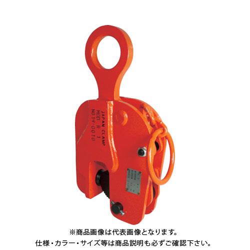 日本クランプ 縦つり専用クランプ 2.0t R-2