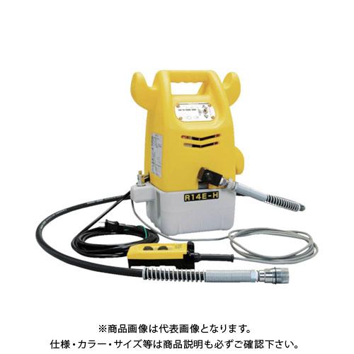 【直送品】泉 電動リモコン式油圧ポンプ R14E-H