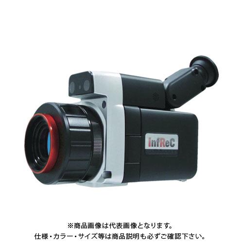 【直送品】Avio インフレック R300SR-H R300SR-H