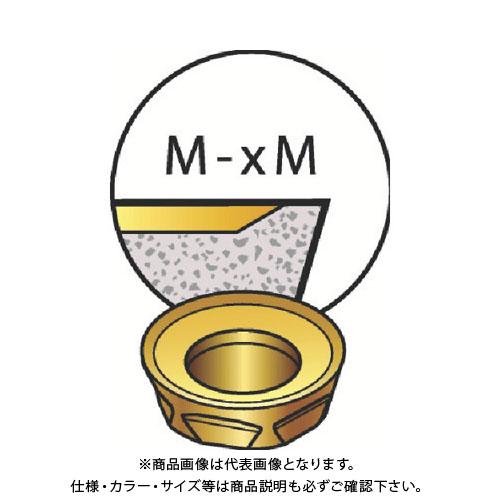 サンドビック コロミル300用チップ 1040 10個 R300-1032M-MM:1040