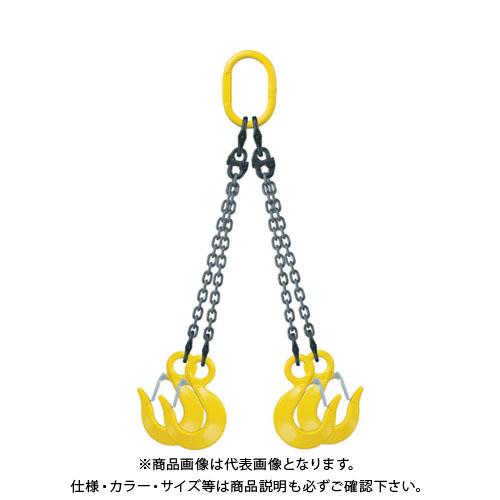 キトー アイタイプクウォードスリング スリングフック仕様 8MM×1.5M Q-HM-HTS-8.0-1.5-SET