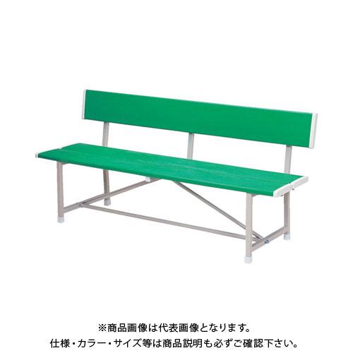 【直送品】 ノーリツ ベンチ(背付) 緑 RBA-1500:GN