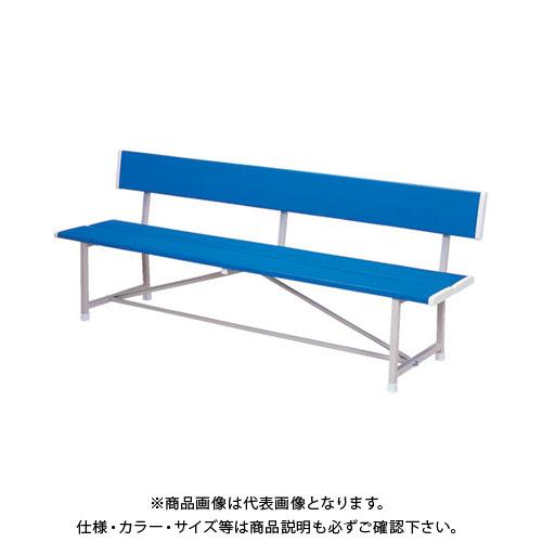 【直送品】 ノーリツ ベンチ(背付) 青 RBA-1800:B