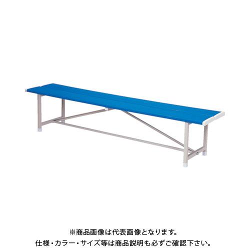 【直送品】 ノーリツ ベンチ(背なし) 青 RBN-1800:B