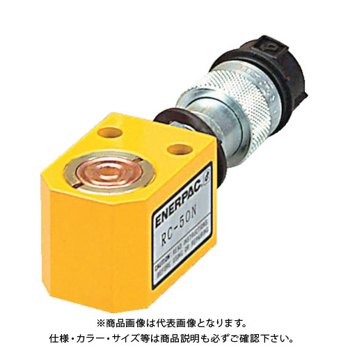 【個別送料2000円】【直送品】 エナパック 油圧単動シリンダー RC50N