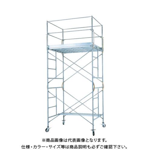【運賃見積り】【直送品】ピカ 鋼管製移動式足場ローリングタワーRA型 4段アウトリガー付き RA-4H
