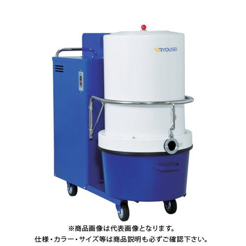 【運賃見積り】【直送品】 リョウセイ 掃除機 2.2kW 46リットルバケツ RA-3503L