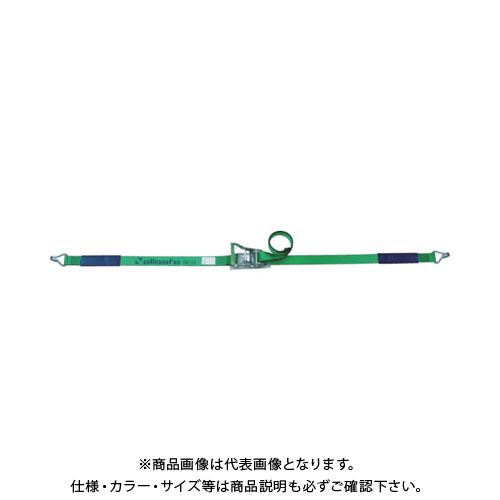 allsafe ベルト荷締機 ラチェット式ナローフック仕様(重荷重) R5N1X9.5