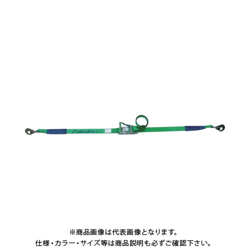 allsafe ベルト荷締機 ラチェット式ツイストスナップフック仕様(重荷重) R5TH15