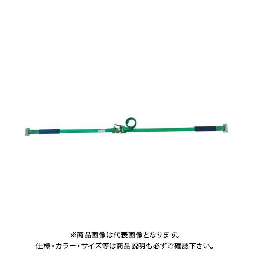 allsafe 平トレーラ-向けベルト調節8.5mサイド用 R50SWX1X8.5XSH50G