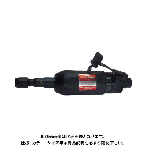 NPK ダイグラインダ レバータイプ 軸付砥石用 15180 RG-38CX