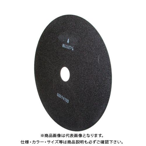 ヤナセ レジノイド精密極薄切断砥石 205x0.8x25.4 10枚 RCA-WAR2