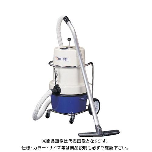 【運賃見積り】【直送品】リョウセイ 掃除機 100ボルト 18リットルバケツ 乾式 RE-100L