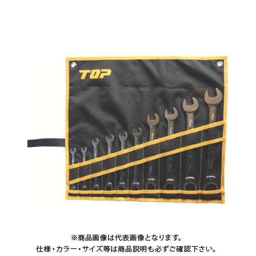 TOP ラチェットコンビセット RCW-10000S