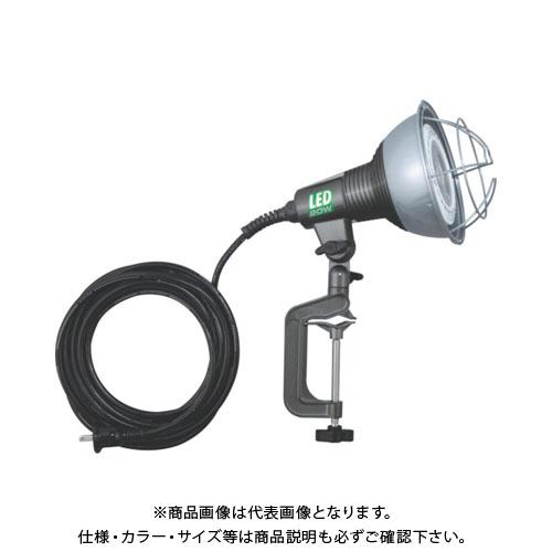 ハタヤ LED作業灯 20W電球色ビームタイプ 電線0.3m RGL-0L