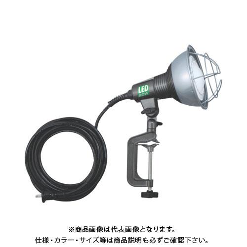ハタヤ LED作業灯 20W電球色広角タイプ 電線0.3m RGL-0WL