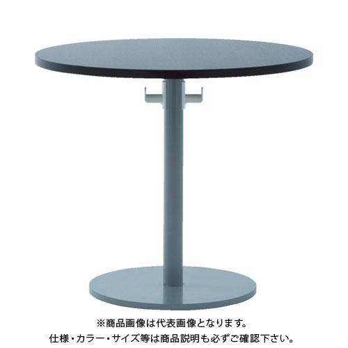 【運賃見積り】【直送品】 アールエフヤマカワ リフレッシュテーブルバッグハンガー付きφ800 RFRT-800DA-BH