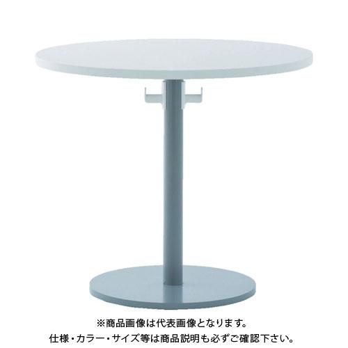 【運賃見積り】【直送品】 アールエフヤマカワ リフレッシュテーブルバッグハンガー付きφ800 RFRT-800WH-BH