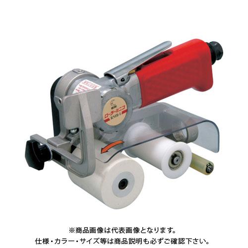 マイン ローラーミニコ(エア式) (1台=1箱) RMB-1