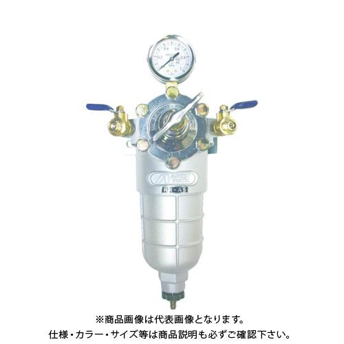 アネスト岩田 エアートランスホーマ 両側調整圧力 780L/min RR-AS