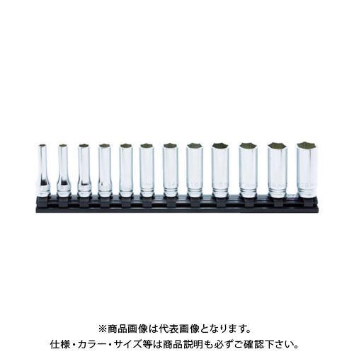 コーケン Z-EAL6角ディープソケットレールセット 12ヶ組 RS3300MZ/12