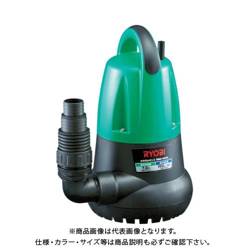 【直送品】リョービ RYOBI 水中汚水ポンプ(60Hz) RMG-4000(698305A)