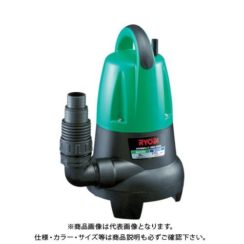 【直送品】リョービ RYOBI 水中汚物ポンプ(60Hz) RMX-4000(698309A)