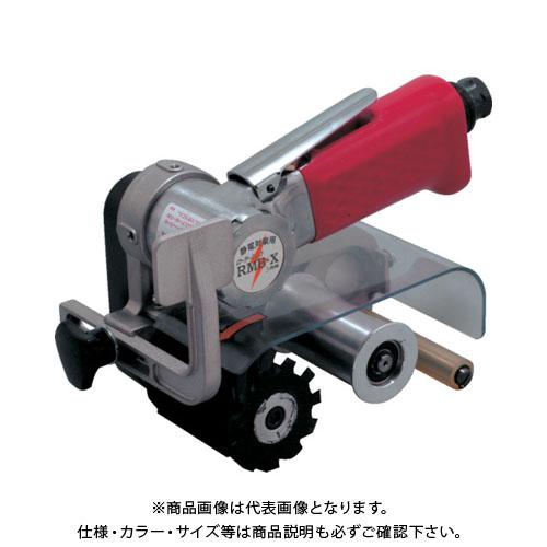 マイン 静電用ローラーミニコ(エア式) (1台=1箱) RMB-X