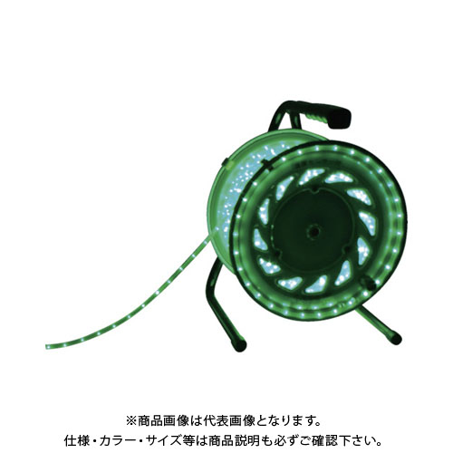 日動 LEDラインチューブドラム緑 RLL-30S-G