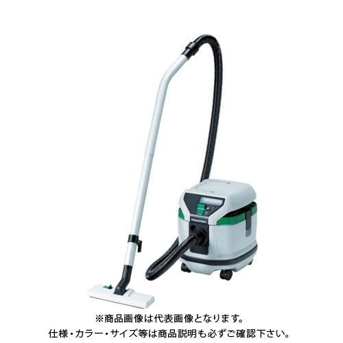 【運賃見積り】【直送品】HiKOKI(日立工機) 乾湿両用集じん機 連動なし RP250SB