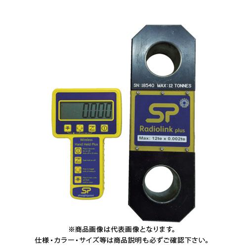 【運賃見積り】【直送品】RUD ラジオリンク・プラス 手持ちディスプレイ付き RLP12T