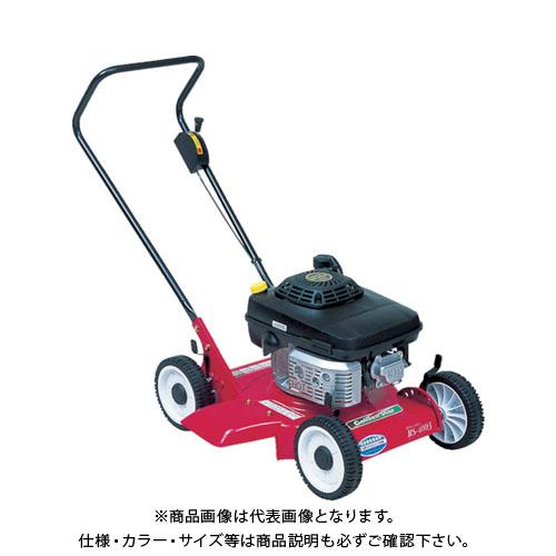 【直送品】 GS ロータリーモアー RS-4004