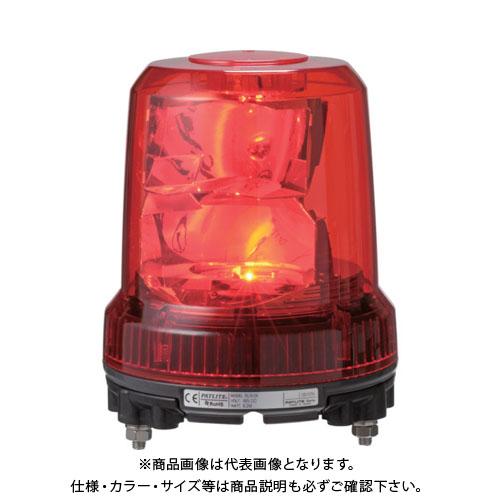 パトライト 強耐振型LED回転灯 RLR-M2-R