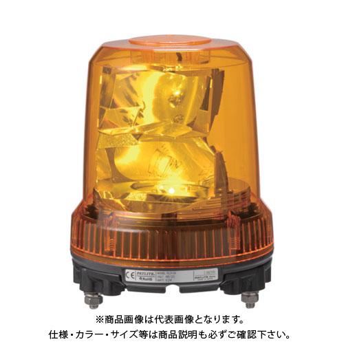 パトライト 強耐振型LED回転灯 RLR-M2-Y
