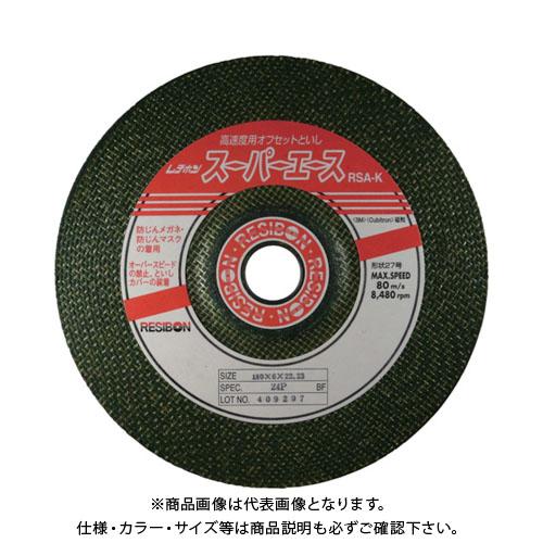 レヂボン スーパーエース高速度用RSAK 180×6×22.23 24P 25枚 RSAK1806-24
