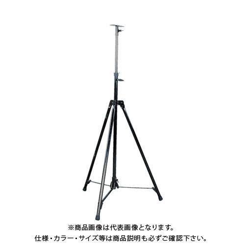 【個別送料1000円】【直送品】日動 ハイパー三脚スタンド S-03