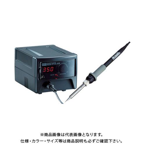 グット ステーション型温調はんだこて RX-711AS