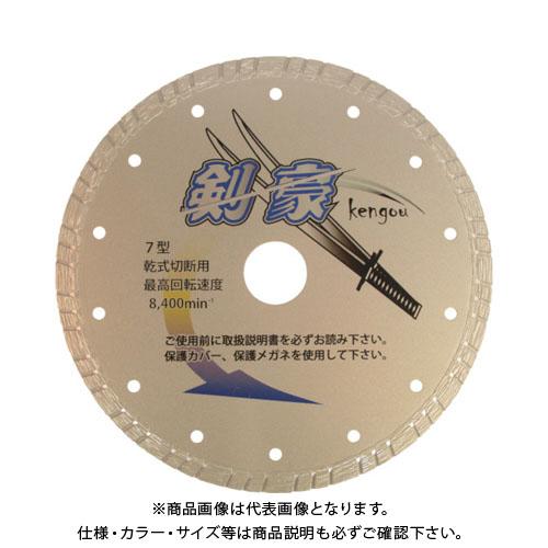 三京 剣豪 180×2.1×8.0×25.4 RZ-K7