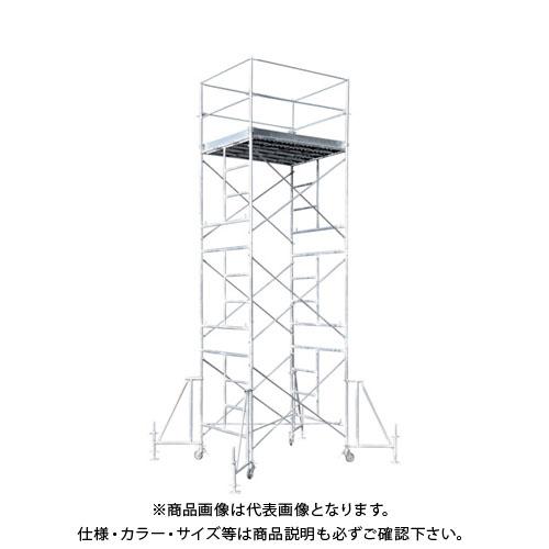 【運賃見積り】【直送品】 アルインコ ローリングタワー2段 RT2FXZ