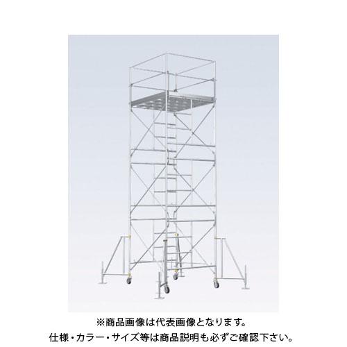 【運賃見積り】【直送品】 アルインコ ローリングタワー3段 RT3FXZ