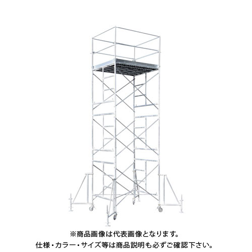 【運賃見積り】【直送品】 アルインコ ローリングタワー5段 RT5FXZ