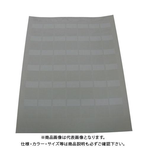 パンドウイット レーザープリンタ用セルフラミネートラベル ポリエステル 白 印字部縦19.1mmx横25.4mm 1000枚入り S100X225YAJ