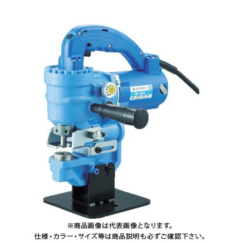 亀倉 電動油圧式ポートパンチャー RW-M2A