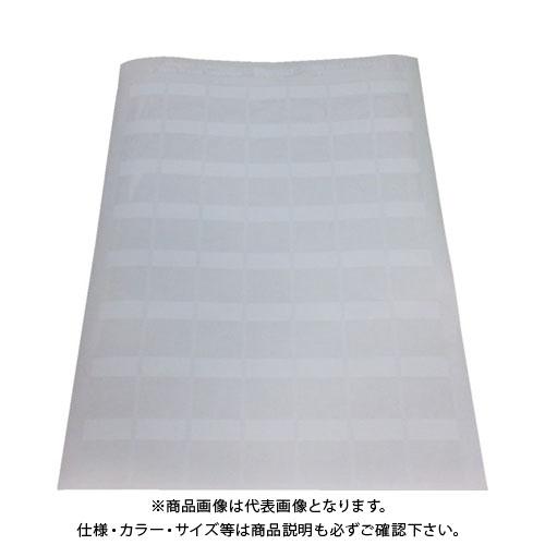 パンドウイット レーザープリンタ用セルフラミネートラベル 白 (2500本入) S100X125YAJ
