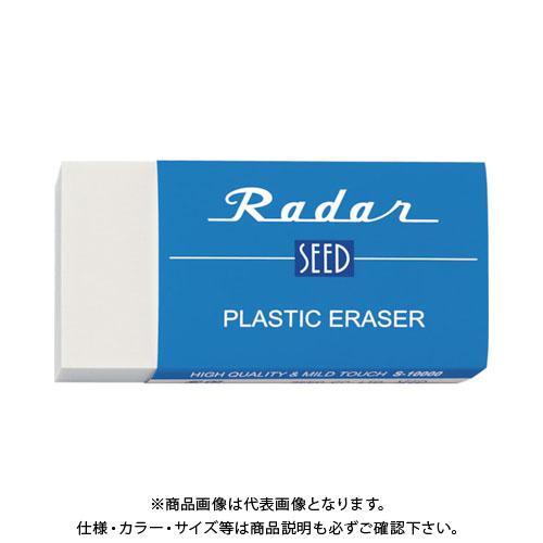 シード レーダー S-10000 S-10000