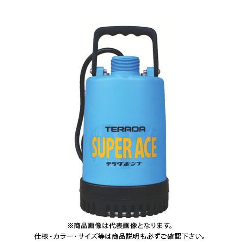 寺田 スーパーエース水中ポンプ 60Hz S-220 60HZ