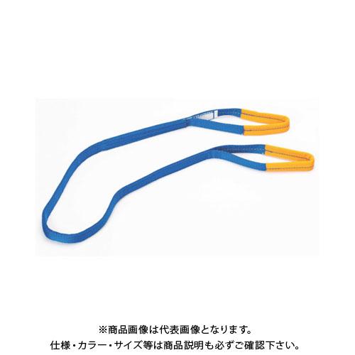 【運賃見積り】【直送品】 シライ シグナルスリング S3E 両端アイ形 幅75mm 長さ5.0m S3E-75X5.0
