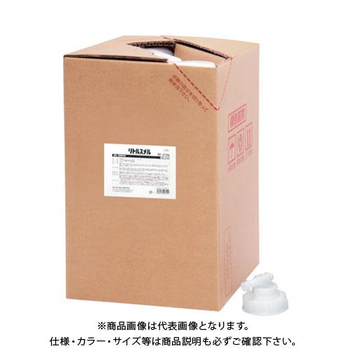【運賃見積り】【直送品】 SYK リトルスメル20KG S-2598