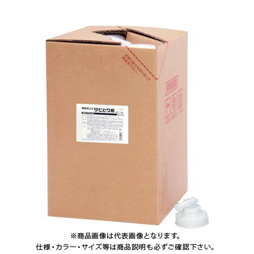 【運賃見積り】【直送品】 SYK 燃料タンクサビとり剤18L S-2668